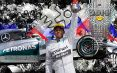 F1Reports Wallpaper, 2014 British Grand Prix. Image © Steve Etherington - 8th Jul 2014 - www.f1reports.com