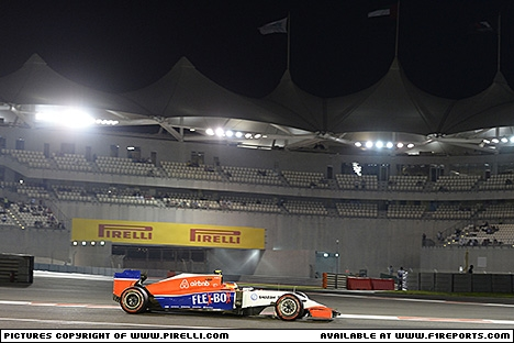 Branding for Pirelli, 2015 Abu Dhabi Grand Prix, Saturday. Image © Pirelli - 28th Nov 2015 - www.f1reports.com