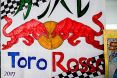 Branding for Toro Rosso, 2017 Japanese Grand Prix, Friday, Part 1 Image © Toro Rosso - 6th Oct 2017 - www.f1reports.com